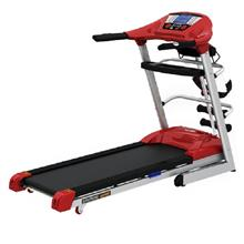 Eastrong ES-4500IM Treadmill